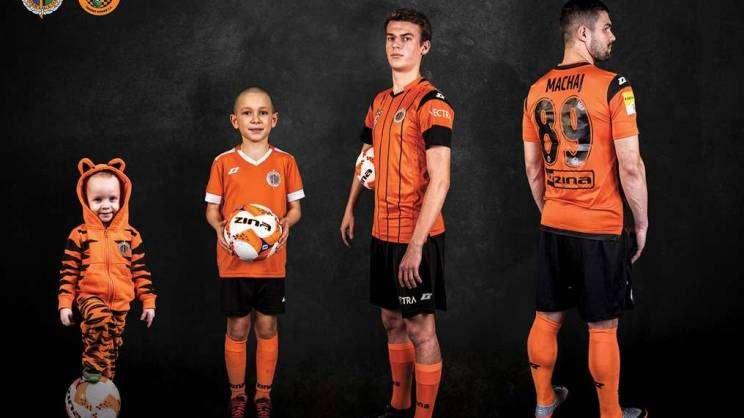 Akademia piłki nożnej Chrobrego Głogów - wszystkie szczeble kariery piłkarskiej