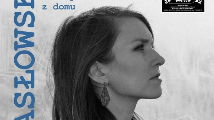 Spotkanie z Dorotą Masłowską plakat_mini