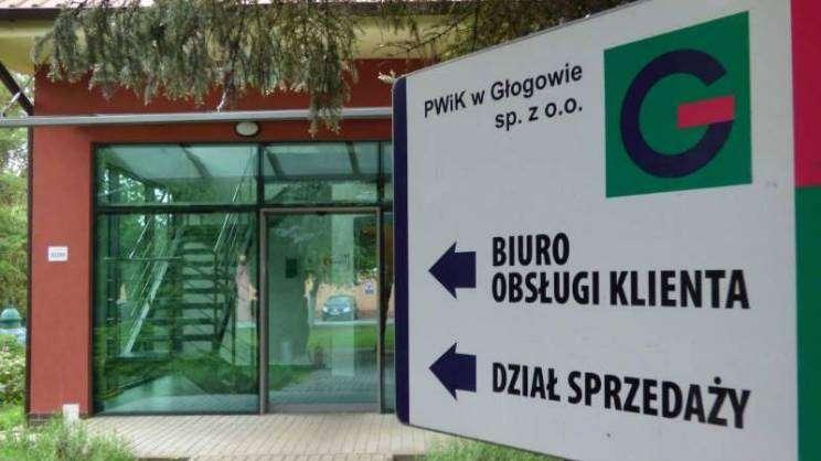 PWiKw Głogowie.Tablica-informacyjna-przed-sedzibą-spółki.16.03.2020r.-w800-h600