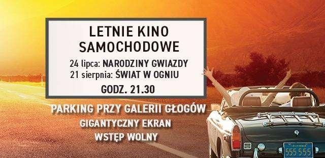 kino samochodowe Galeria Głogów