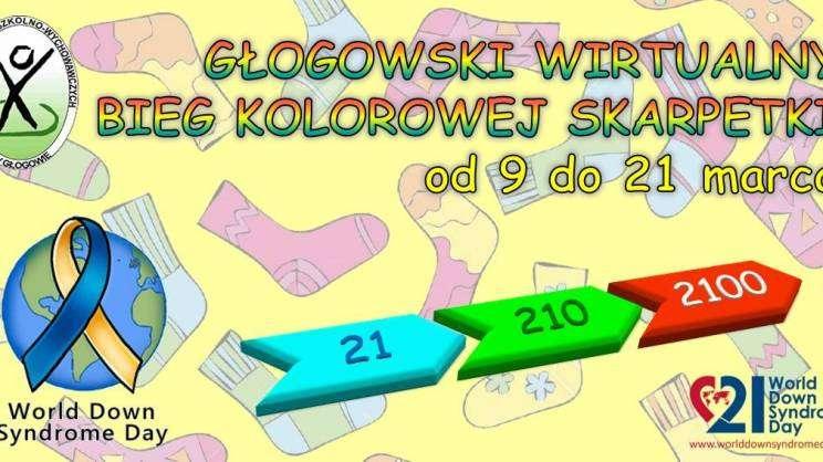 Głogowski wirtualny bieg kolorowej skarpetki plakat