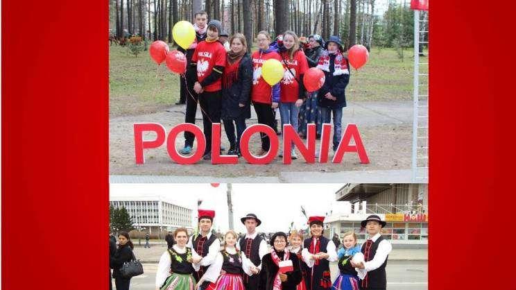 plakat spotkania z Polonią na Syberii. Głogowska Edukacja Kresowa plakat